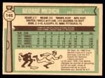 1976 O-Pee-Chee #146  Doc Medich  Back Thumbnail