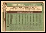 1976 O-Pee-Chee #621  Tom Hall  Back Thumbnail