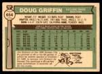 1976 O-Pee-Chee #654  Doug Griffin  Back Thumbnail