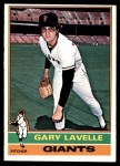 1976 O-Pee-Chee #105  Gary Lavelle  Front Thumbnail