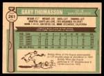 1976 O-Pee-Chee #261  Gary Thomasson  Back Thumbnail