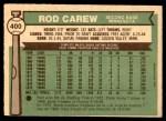 1976 O-Pee-Chee #400  Rod Carew  Back Thumbnail