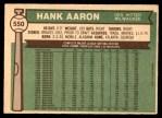 1976 O-Pee-Chee #550  Hank Aaron  Back Thumbnail