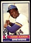 1976 O-Pee-Chee #550  Hank Aaron  Front Thumbnail
