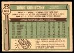 1976 O-Pee-Chee #602  Doug Konieczny  Back Thumbnail