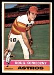 1976 O-Pee-Chee #602  Doug Konieczny  Front Thumbnail