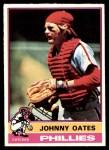 1976 O-Pee-Chee #62  Johnny Oates  Front Thumbnail