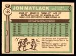 1976 O-Pee-Chee #190  Jon Matlack  Back Thumbnail