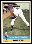 1976 O-Pee-Chee #190  Jon Matlack  Front Thumbnail