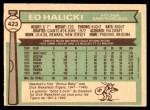 1976 O-Pee-Chee #423  Ed Halicki  Back Thumbnail