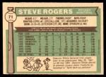 1976 O-Pee-Chee #71  Steve Rogers  Back Thumbnail