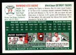 1954 Topps Archives #77  Ray Boone  Back Thumbnail