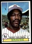 1979 Topps #156  Buddy Solomon  Front Thumbnail