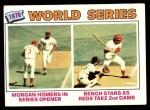 1977 Topps #411   -  Joe Morgan / Johnny Bench 1976 World Series Front Thumbnail
