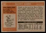1972 Topps #169  Barry Gibbs  Back Thumbnail