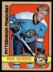 1972 Topps #59  Ron Schock  Front Thumbnail