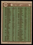 1976 Topps #199   -  Tom Seaver / Randy Jones / Andy Messersmith NL Victory Leaders   Back Thumbnail
