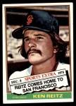 1976 Topps Traded #158 T Ken Reitz  Front Thumbnail