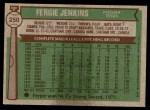 1976 Topps #250  Fergie Jenkins  Back Thumbnail