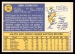 1970 Topps #354  Amos Otis  Back Thumbnail