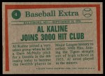 1975 Topps #4   -  Al Kaline Joins 3000 Hit Club Back Thumbnail