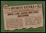 1976 Topps Traded #208 T Mike Lum  Back Thumbnail