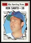 1970 Topps #454   -  Ron Santo All-Star Front Thumbnail