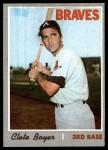 1970 Topps #206  Clete Boyer  Front Thumbnail