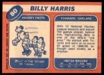 1968 Topps #80  Billy Harris  Back Thumbnail
