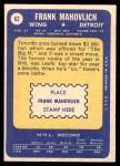 1969 Topps #62  Frank Mahovlich  Back Thumbnail