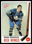 1969 Topps #62  Frank Mahovlich  Front Thumbnail