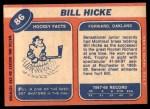 1968 Topps #86  Bill Hicke  Back Thumbnail