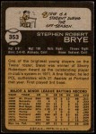 1973 Topps #353  Steve Brye  Back Thumbnail