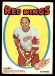1971 Topps #119  Gary Bergman  Front Thumbnail