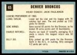 1964 Topps #65  Denver Broncos Team  Back Thumbnail