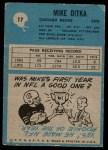 1964 Philadelphia #17  Mike Ditka    Back Thumbnail