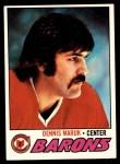 1977 Topps #21  Dennis Maruk  Front Thumbnail