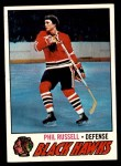 1977 Topps #235  Phil Russell  Front Thumbnail