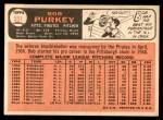 1966 Topps #551  Bob Purkey  Back Thumbnail