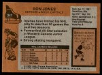 1975 Topps #247  Ron Jones   Back Thumbnail