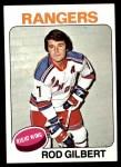 1975 Topps #225  Rod Gilbert   Front Thumbnail