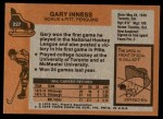 1975 Topps #227  Gary Inness   Back Thumbnail