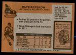 1975 Topps #158  Dave Kryskow   Back Thumbnail
