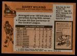 1975 Topps #148  Barry Wilkins   Back Thumbnail