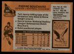1975 Topps #304  Pierre Bouchard   Back Thumbnail