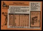 1975 Topps #133  Tracy Pratt   Back Thumbnail