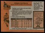 1975 Topps #178  Craig Patrick   Back Thumbnail