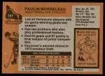 1975 Topps #151  Paulin Bordeleau   Back Thumbnail