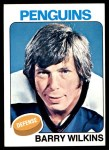 1975 Topps #148  Barry Wilkins   Front Thumbnail