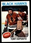 1975 Topps #240  Tony Esposito   Front Thumbnail